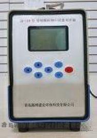 LB-120F(W) 小机型粉尘采样器