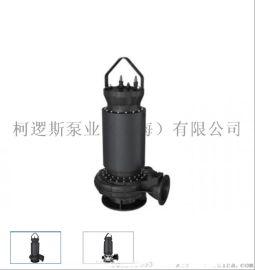 WQ排污泵,QW JYWQ潜水泵,管道离心泵