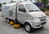 小型环卫清扫车 3吨扫路车多少钱