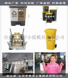 塑料模具厂日式垃圾桶塑料模具