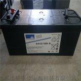 德国阳光蓄电池A412/100F10 代理报价