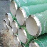 S30908不锈钢管报价309S不锈钢管厂