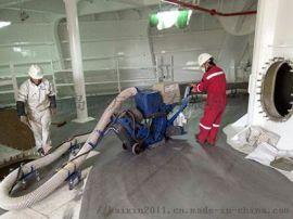 混凝土抛丸机 清理机 打毛机 除锈机