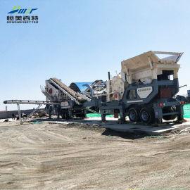 泰安移动式山石破碎机生产线 建筑垃圾破碎站价格