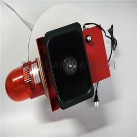 北京HQSG-9019L声光报警器