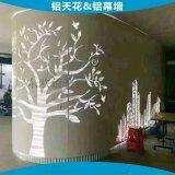 各种直径穿孔铝板吊顶 外墙氟碳冲孔铝单板  不规则冲孔扣板