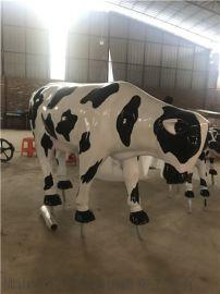 玻璃钢奶牛雕塑 动物造型雕塑 玻璃钢动物雕塑厂家