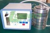 TYK-6撞击式六级筛孔空气微生物采样器