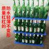 玻璃瓶厂垫板 可用于玻璃瓶周转使用 一次性发货使用