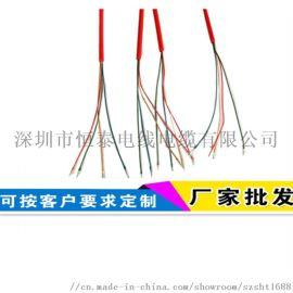 4芯漆包线多股漆包线绞线LED灯多股漆包线