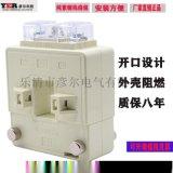 彦尔DPE系列开口式电流互感器