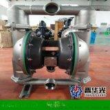 雲南德宏氣動隔膜泵40口徑隔膜泵廠家出售