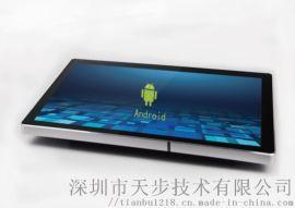 18.5寸电容触控式显示屏 定制开发