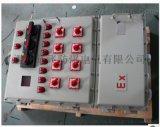可逆啓動電機防爆控制箱
