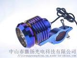 摩托车炫酷LED灯超亮改装车灯供应