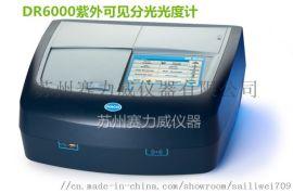 苏州赛力威哈希DR6000紫外可见光分光光度计