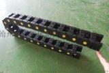 尼龍66拖鏈 耐磨 耐壓 抗老化 噪音低 塑料拖鏈