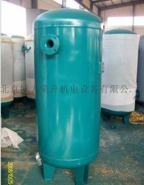 北京储气罐供应1立方2立方 0.6立方现货
