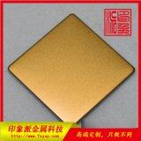优质厂家供应304喷砂黄铜金防指纹不锈钢彩色装饰板