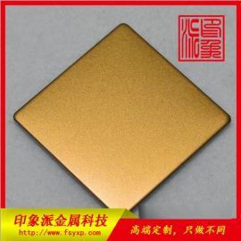 **厂家供应304喷砂黄铜金防指纹不锈钢彩色装饰板