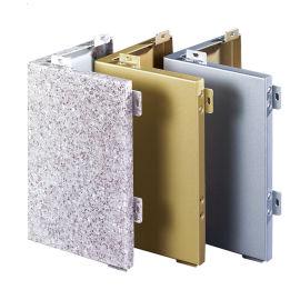 铝扣板吊顶,包柱铝单板,氟碳铝扣板铝单板