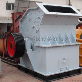 液压开箱式制砂机,反击式制砂机,细碎机