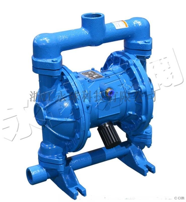QBK/QBY气动隔膜泵