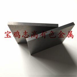纯钨板 规格齐全  钨合金板  钨镧板