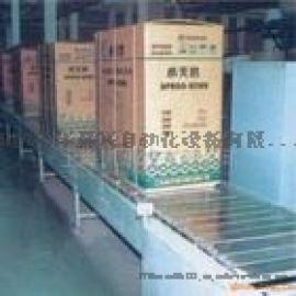 600宽自动链板线用于海尔冰箱输送线