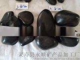 西安天然黑色鵝卵石 永順樹坑用黑色鵝卵石廠家