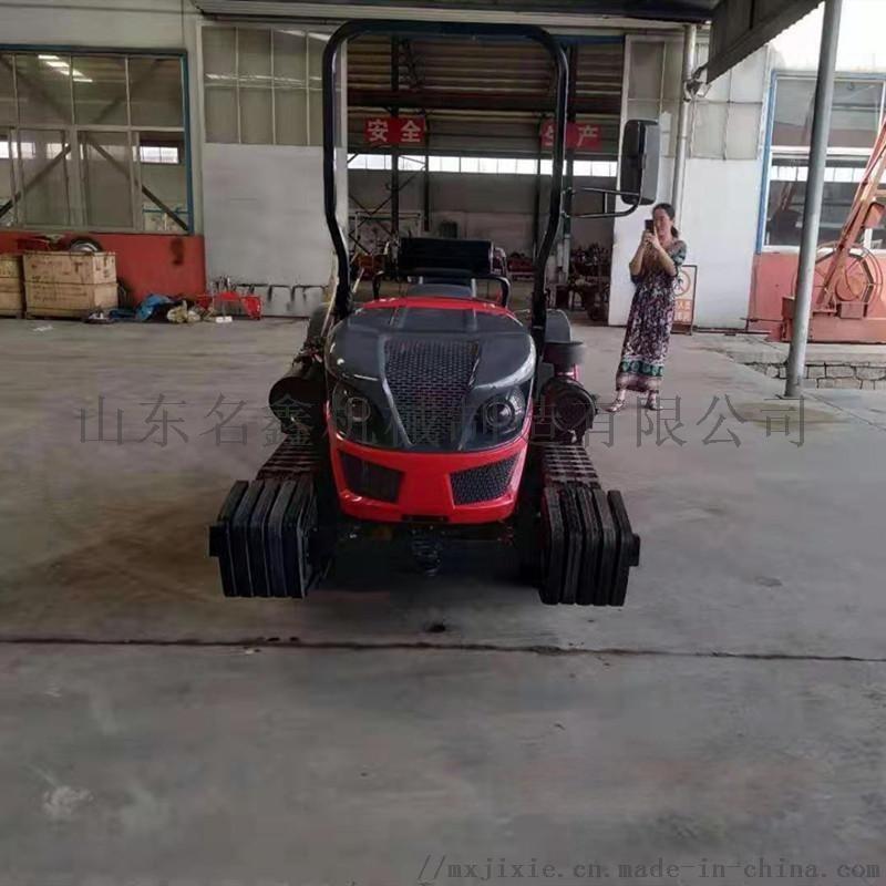 柴油座驾式50马力履带式拖拉机 履带式旋耕机