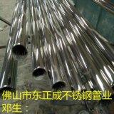 湖北304不锈钢圆管,6K不锈钢装饰管