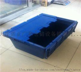 北辰塑料周转箱塑料箱