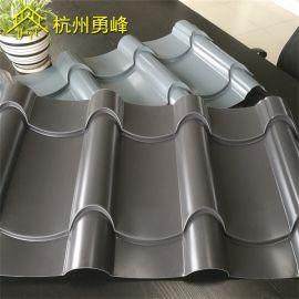 别墅屋面金属瓦 金属屋顶瓦 765型彩钢仿古琉璃瓦