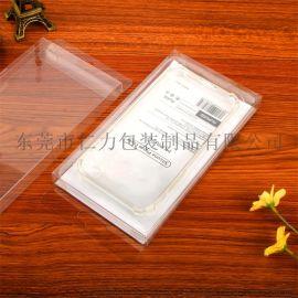 PVCPET透明手机壳胶盒玩具礼品胶盒