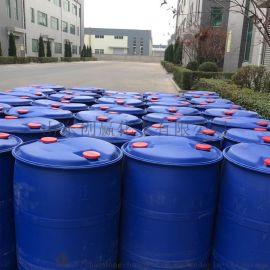 供应甲基**酸甲酯 国标工业级**化工原料