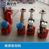 河南洛陽汽油銑刨機-自動行走銑刨機