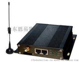 无线4G传输物联网**
