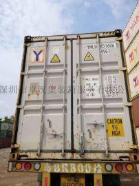 深圳二手集装箱出售出租回收