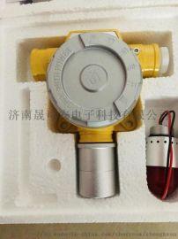 防爆型可燃性气体报警器危险气体消防探测头
