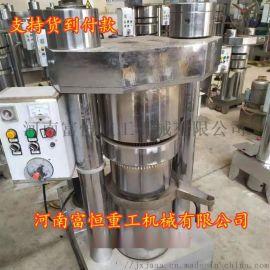 全自动液压榨油机香油机