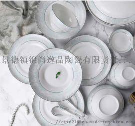 景德镇陶瓷餐具定制 陶瓷餐具礼品套装