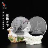 广东特色五羊生肖陶瓷阿法瓷水晶奖牌
