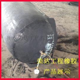 直径800mm 管道堵水气囊 就选荣达高品质