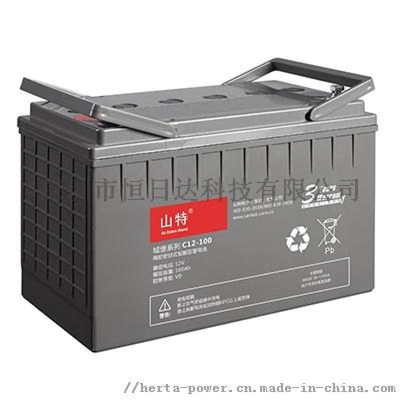 山特12V18AH蓄电池