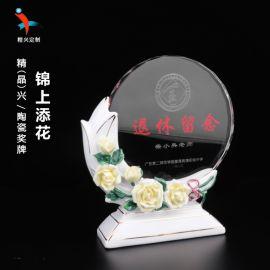 模范岗位奖牌广州水晶奖牌定制 陶瓷水晶奖杯