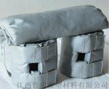可拆卸式防火防腐耐高溫蒸汽保溫套