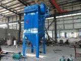 供应空气净化设备UF系列单机袋收尘器