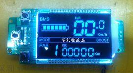 自行车里程表液晶显示屏