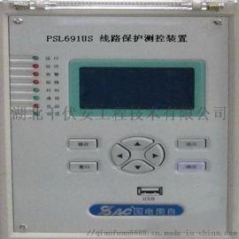 国电南自PST645UX变压器保护测控装置